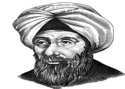 صورة ابن الهيثم عالم رياضيات عربي