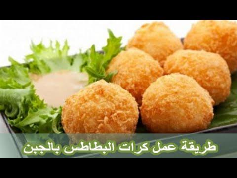 بالصور مجموعة من اطباق البطاطس بالصور 20160709 1013