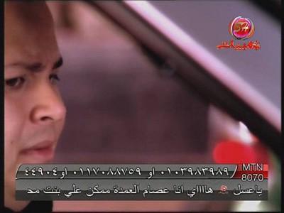 صوره تردد قناة شعبي وش