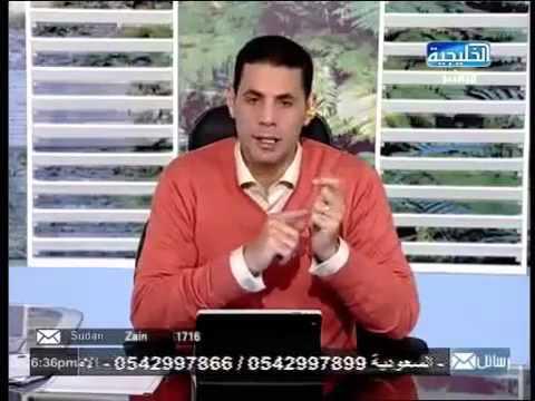 صوره وصفات لعلاج النحافة للدكتور سعيد حساسين