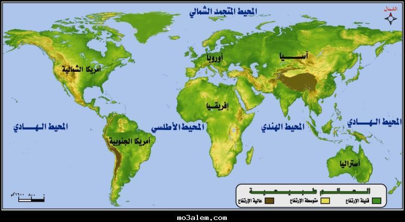 بالصور خريطة كاملة لتضاريس العالم 20160709 133
