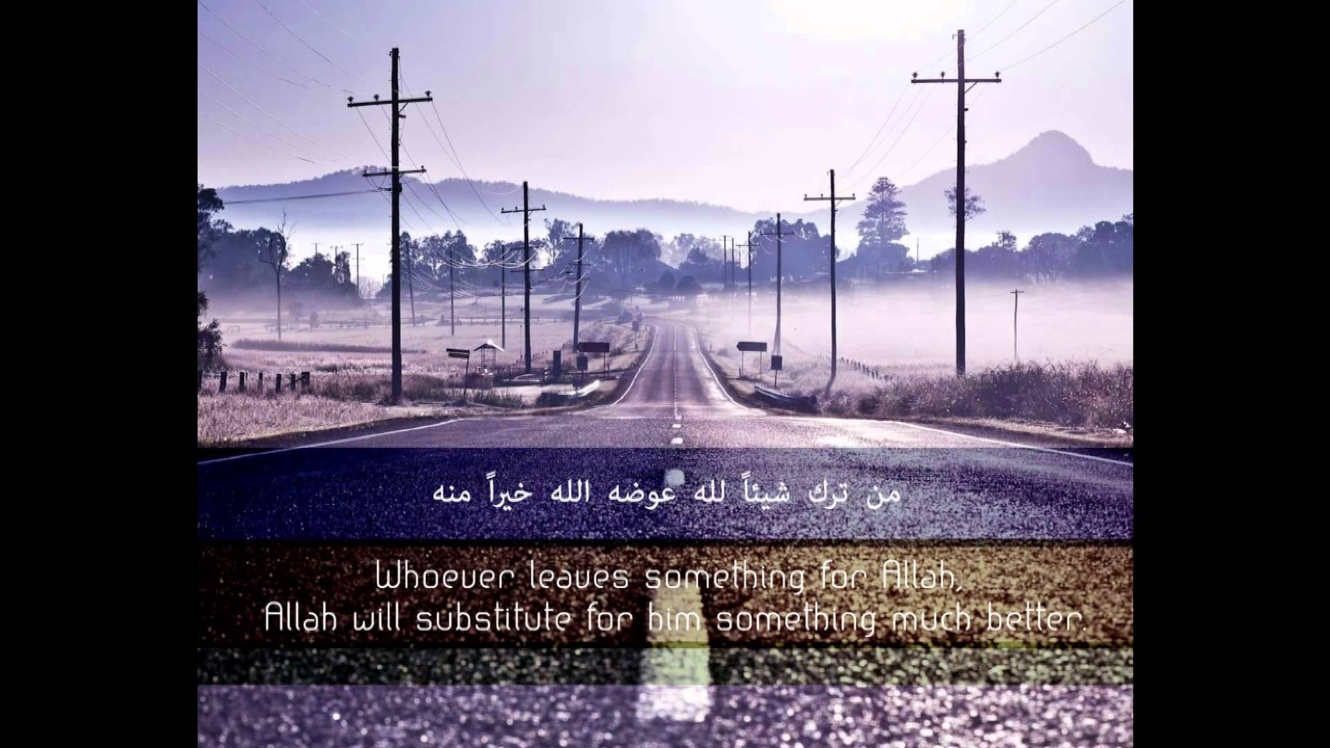 بالصور من ترك شيئا لله عوضه الله خيرا منه قصص 20160709 1335