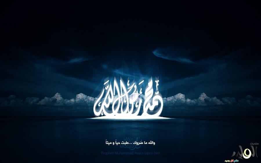 تنزيل وخلفيات اسلامية أكثر صورة دينية للتَحميل جديدة 2017