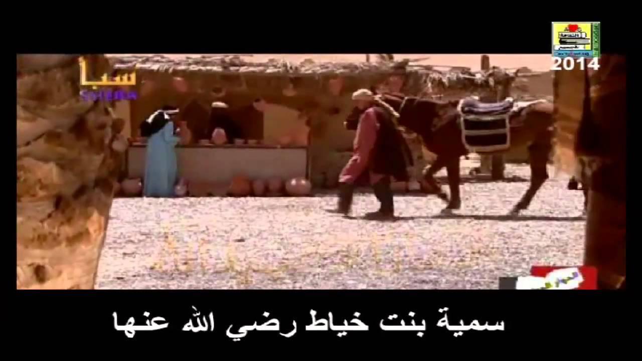 بالصور اول شهيدة في الاسلام 20160709 1412