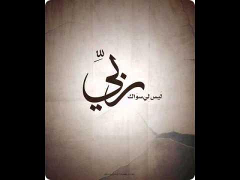 صوره فضل قراءة سوره يوسف