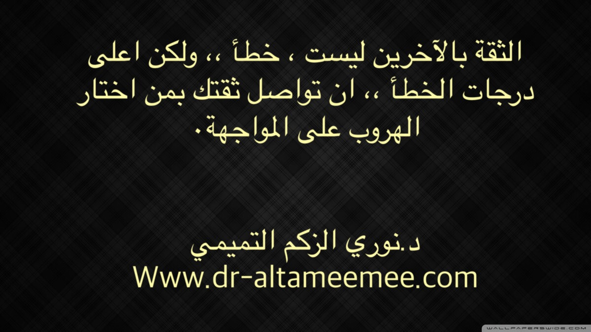 http://www.dr-altameemee.com/wp-content/uploads/2015/07/IMG_0281.jpg
