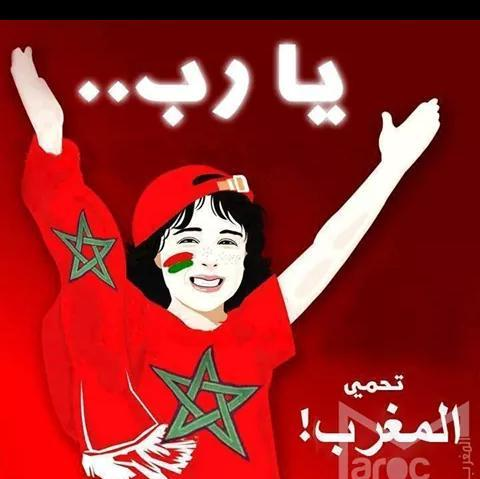 بالصور اللهم احفظ بلادنا المغرب 20160709 1763