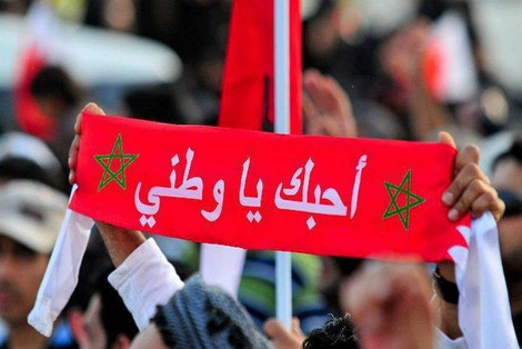بالصور اللهم احفظ بلادنا المغرب 20160709 1764