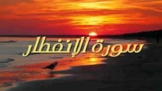 http://www.blarabi.net/wp-content/uploads/2015/10/77.jpg