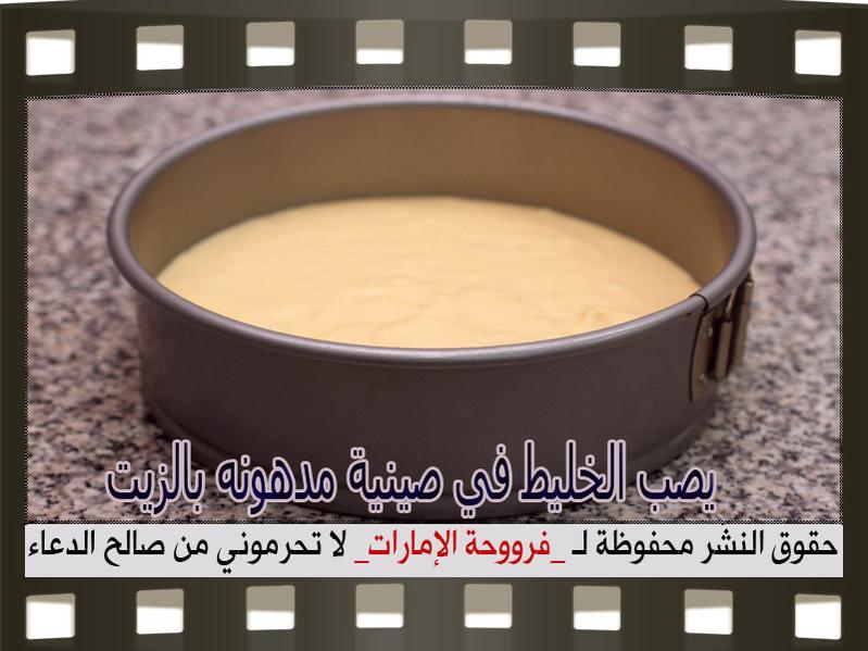 بالصور طريقة عمل حلى الشامواه بالتفصيل 20160709 1932