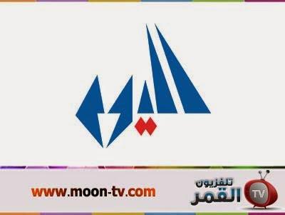 صوره تردد قناة اليوم عمرو اديب