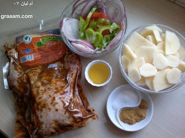 صوره طريقة طبخ الدجاج المتبل الجاهز