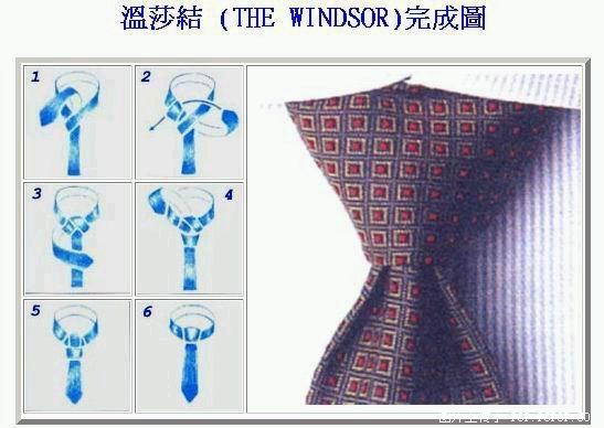 بالصور كيفية عمل ربطة العنق 20160709 33