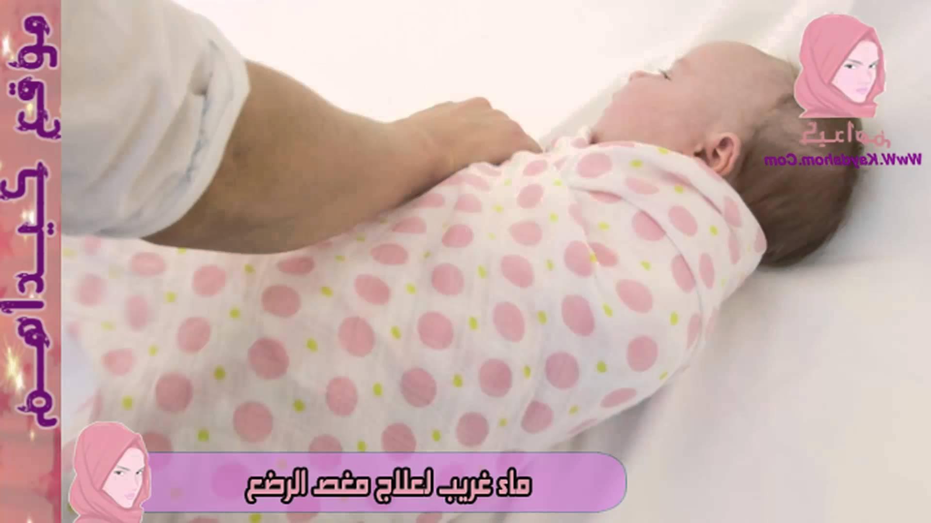 صوره كيف علاج مغص الرضع