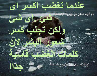 صوره كلام في الحب حزين