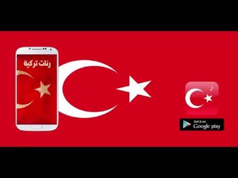 صوره اجمل تطبيق الرنات التركية