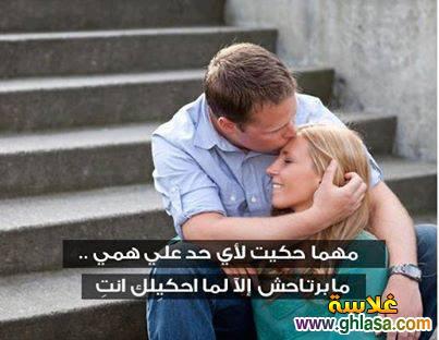 صوره كلمات عن الغرام والعشق