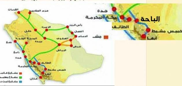 صوره اين تقع مكة السعودية