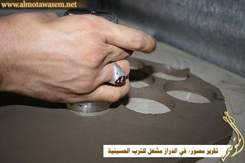 بالصور لماذا يصلي الشيعة على حجر صغير 20160709 773
