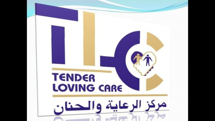 بالصور مراكز التربية الخاصة في جدة 20160710 100