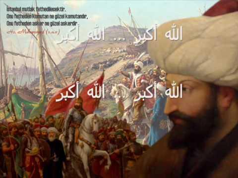 صورة بحث عن الدولة العثمانية 20160710 1325