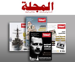 صور مجلة المجلة المصرية