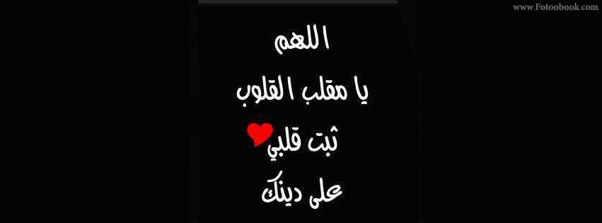 خلفيات اسلامية  للفيس 2019 خلفيات 7hob.com135456017041