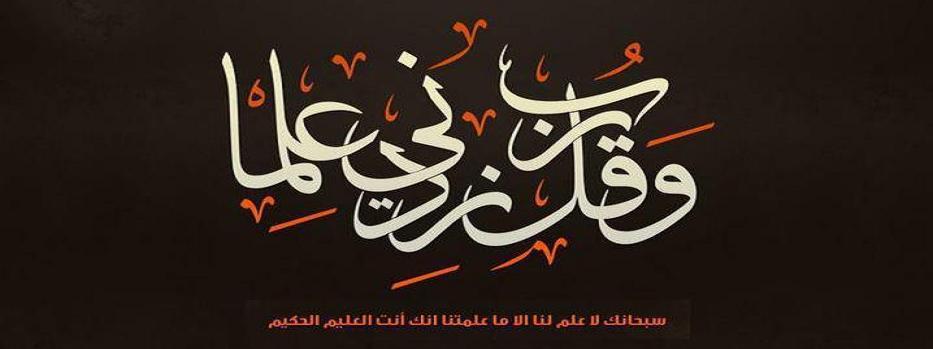 خلفيات اسلامية  للفيس 2019 خلفيات 7hob.com135456017044