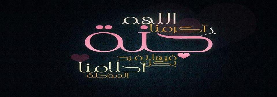 خلفيات اسلامية  للفيس 2019 خلفيات 7hob.com135456017057
