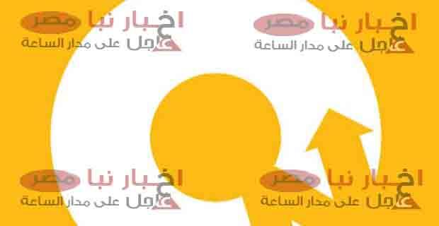 بالصور تردد قناة ontv مباشر علي النايل سات 20160710 2060