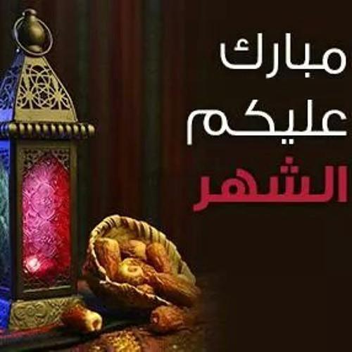 بالصور اغنية مرحب رمضان يجمعنا حمود الخضر 20160710 2375
