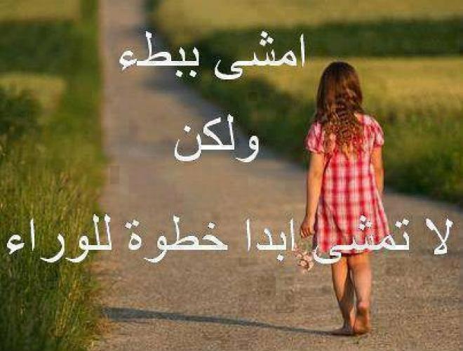 بالصور كلمات وصور فيس بوك حزينة 20160710 273