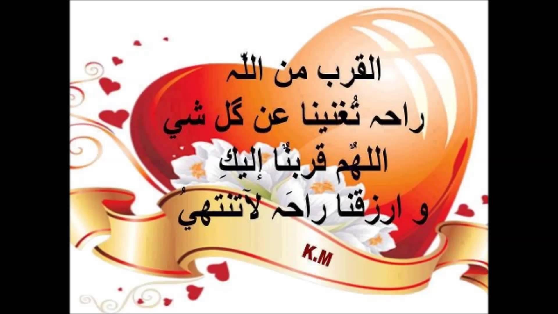 صوره مسجات حب في الله