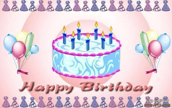 بالصور صور كعكة عيد ميلاد 20160710 608
