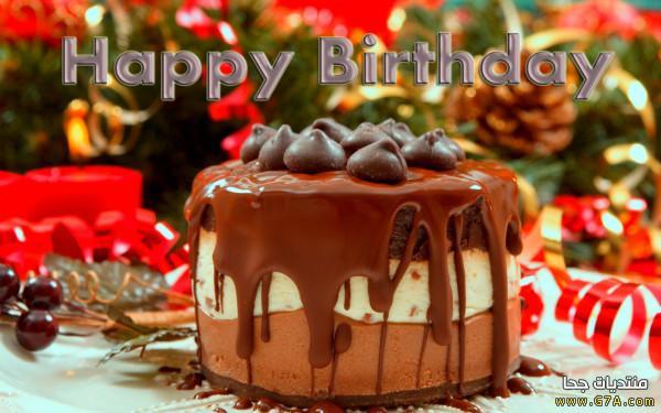 بالصور صور كعكة عيد ميلاد 20160710 623