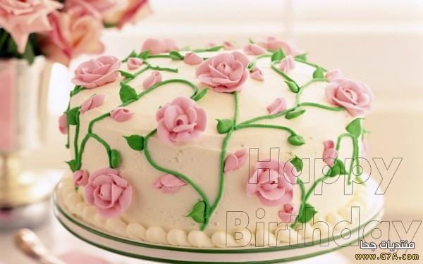بالصور صور كعكة عيد ميلاد 20160710 624