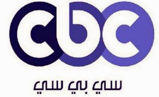صوره تردد قناة cbc دراما 2