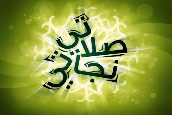 بالصور خلفيات اسلامية رائعة لسطح المكتب 20160711 110