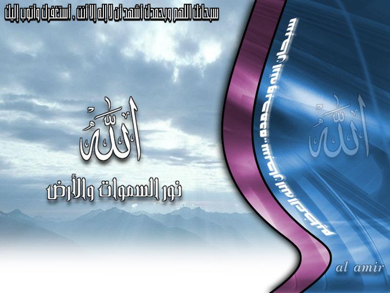 صورة صور اسلامية للفيس بوك , لقطات دينية مميزة لمحبي الفيس بوك 20160711 1100