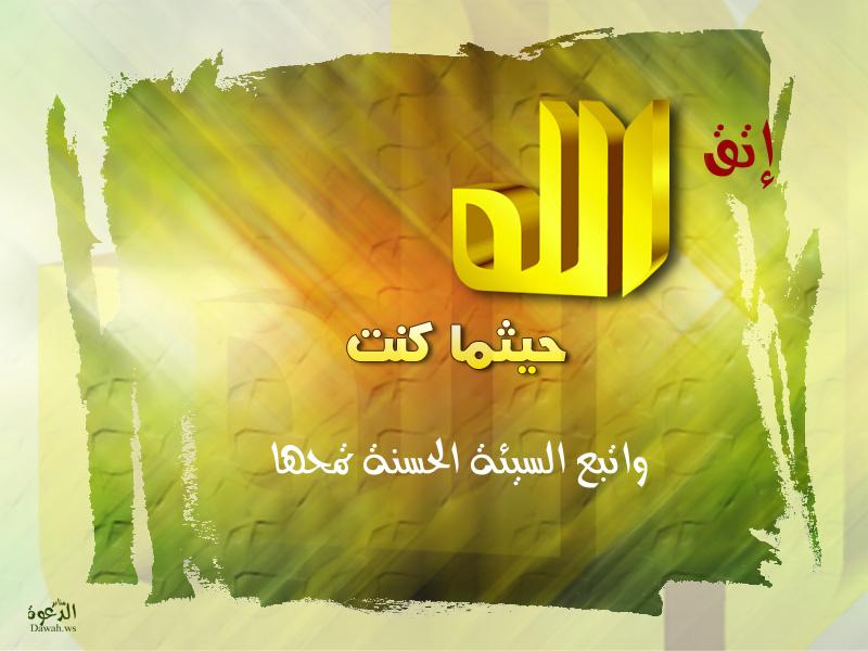 صورة صور اسلامية للفيس بوك , لقطات دينية مميزة لمحبي الفيس بوك 20160711 1101
