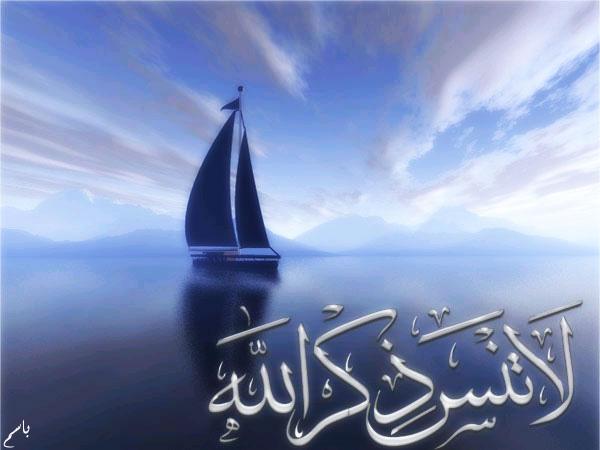 صورة صور اسلامية للفيس بوك , لقطات دينية مميزة لمحبي الفيس بوك 20160711 1103