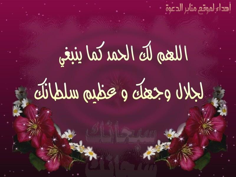 صورة صور اسلامية للفيس بوك , لقطات دينية مميزة لمحبي الفيس بوك 20160711 1104
