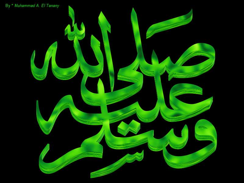 صورة صور اسلامية للفيس بوك , لقطات دينية مميزة لمحبي الفيس بوك 20160711 1106