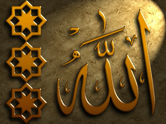 صورة صور اسلامية للفيس بوك , لقطات دينية مميزة لمحبي الفيس بوك 20160711 1107