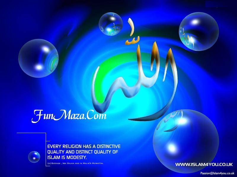 صورة صور اسلامية للفيس بوك , لقطات دينية مميزة لمحبي الفيس بوك 20160711 1108