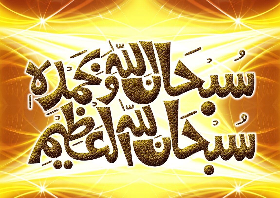 بالصور خلفيات اسلامية رائعة لسطح المكتب 20160711 112
