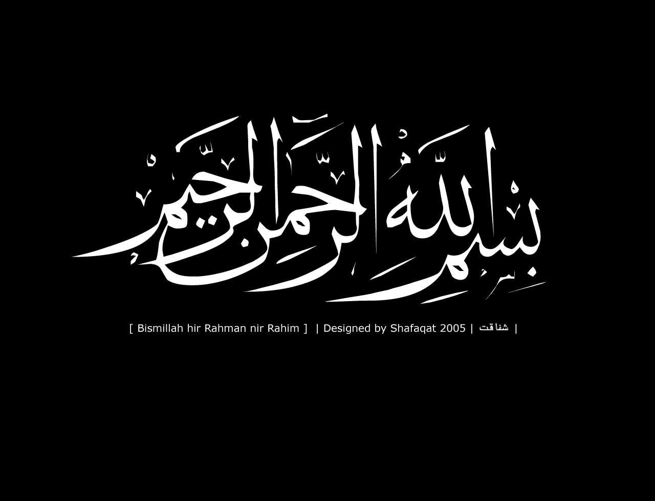 بالصور خلفيات اسلامية رائعة لسطح المكتب 20160711 113