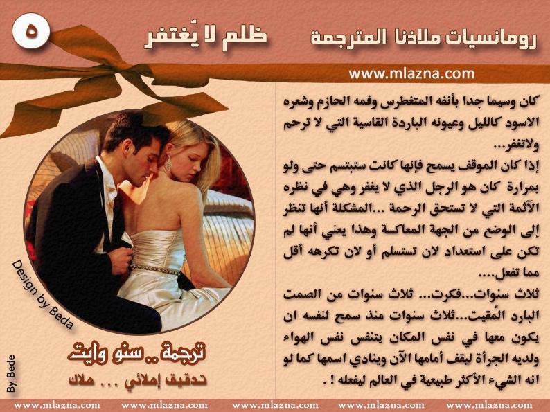 كتاب بيت الأشباح PDF