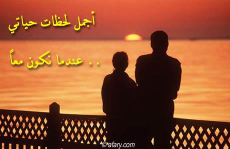 بالصور انتي حبيبتي وعمري وحياتي 20160711 1201