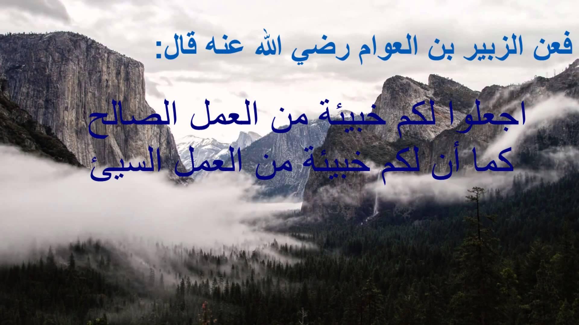 بالصور اجعل بينك وبين الله خبيئة 20160711 1247